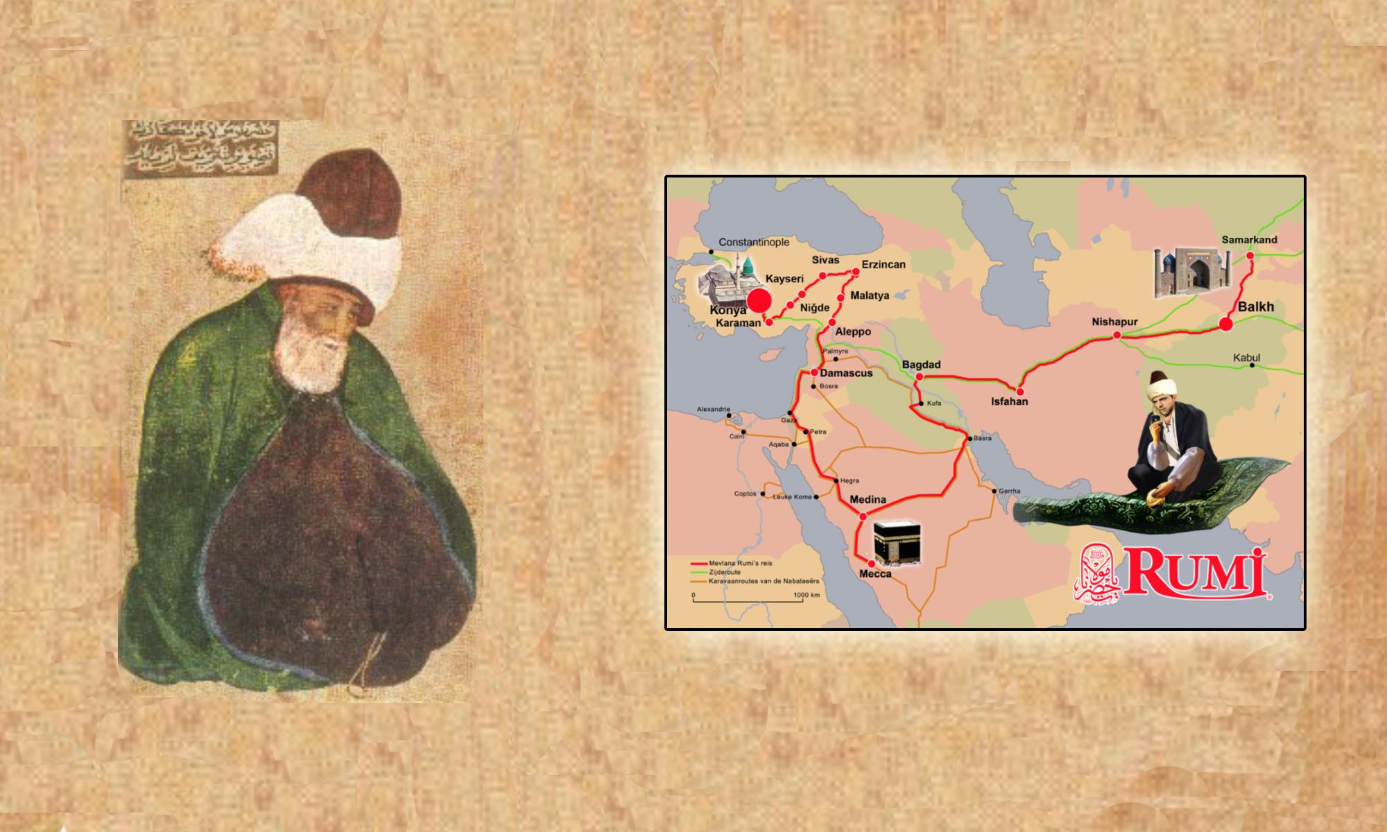Rumi Trail